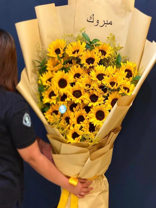 BRIGHT SUNFLOWER BOUQUET